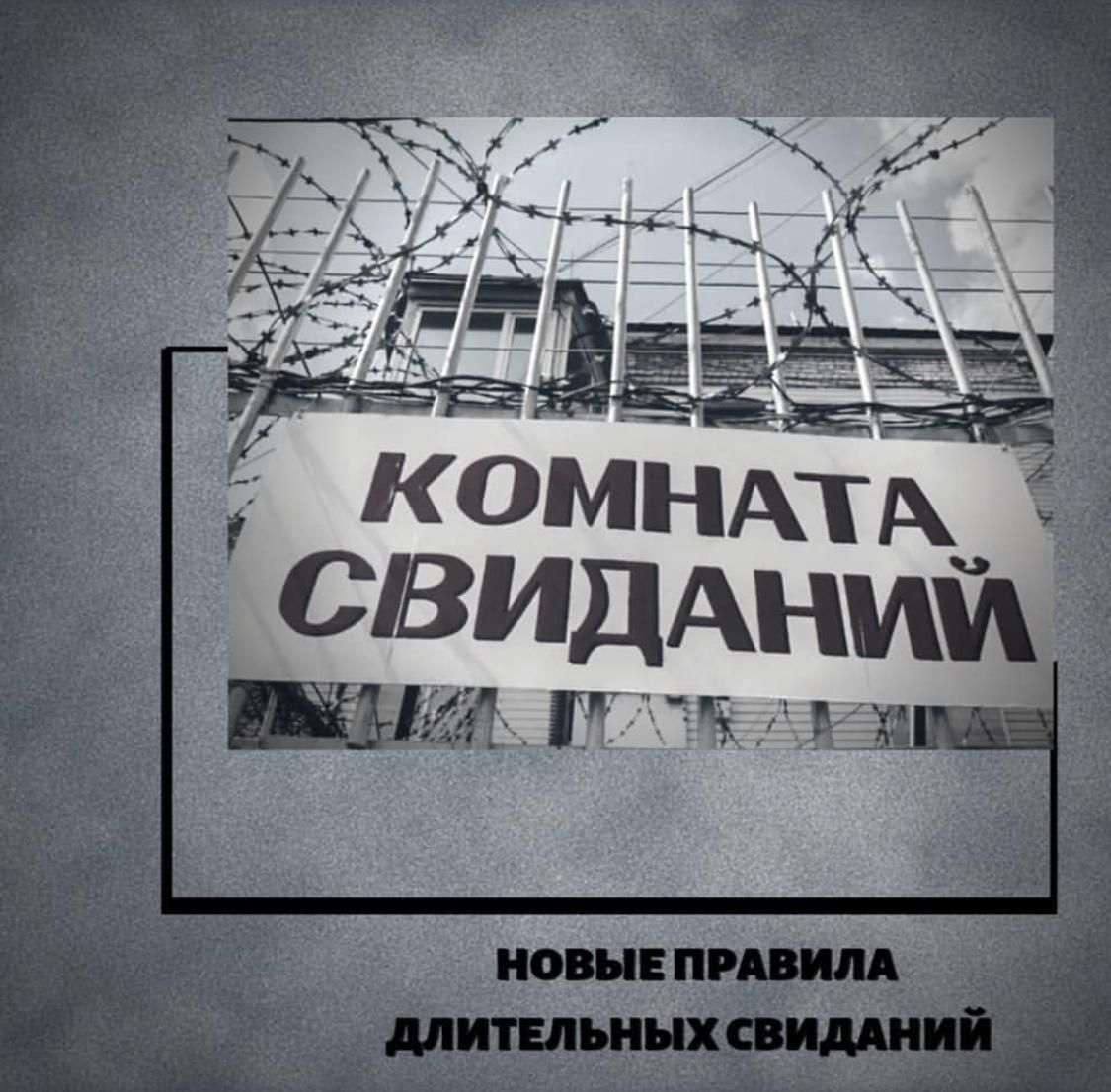 Уголовный адвокат Москвы